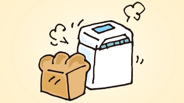大豆粉パンで低糖質ダイエット/