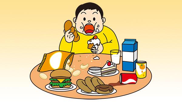 不摂生な食生活