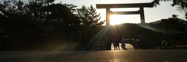伊勢神宮の朝