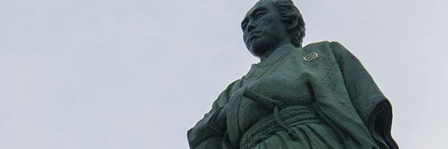 高知県・竜馬像