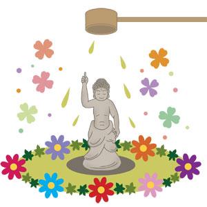灌仏会(花祭り)