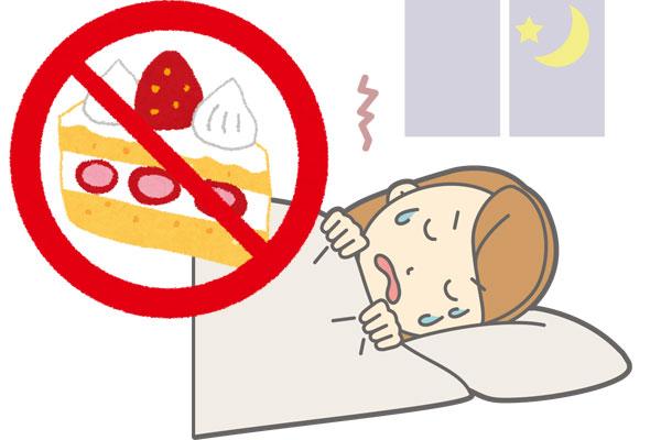 18時以降間食禁止