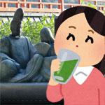 きょうの青汁の「きょう」は京野菜の「京」。