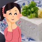 豆腐置き換えダイエット