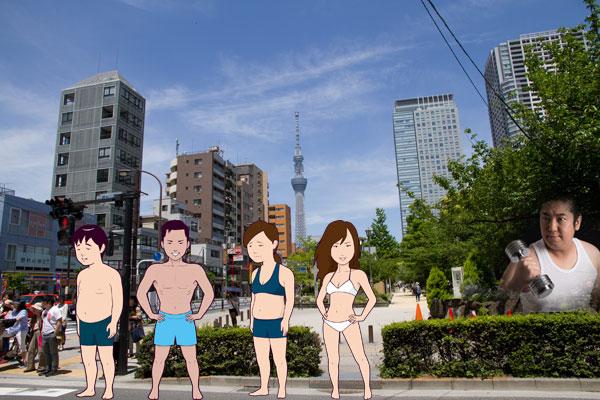 錦糸町/墨田区のダイエットジム・フィットネス