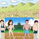 阪神間のダイエットジム・フィットネス