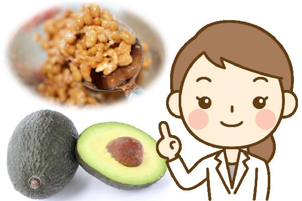 納豆+アボガドで腸内環境改善♪