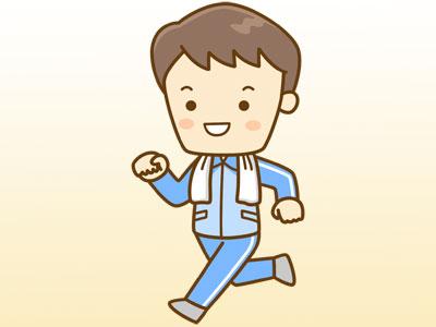 ジョギング・ランニング