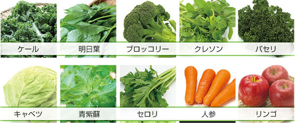 国産野菜@森永製菓 おいしい青汁
