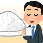 難消化性デキストリンをお茶やコーヒーに溶かして飲用