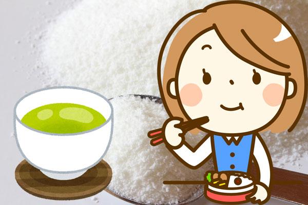 難消化性デキストリンダイエット