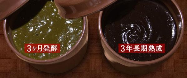 3年長期熟成と3ヶ月発酵をブレンド