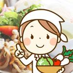栄養士さんのブログ集