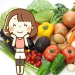 野菜中心ダイエット体験談