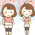 お腹痩せ♪(春)