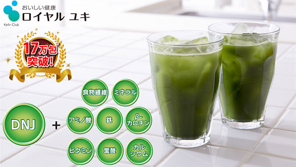 島桑青汁-健康・美容成分
